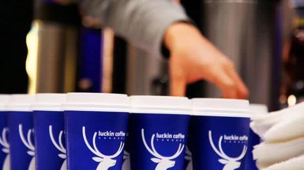 瑞幸咖啡宣布提前完成全年2000家门店布局