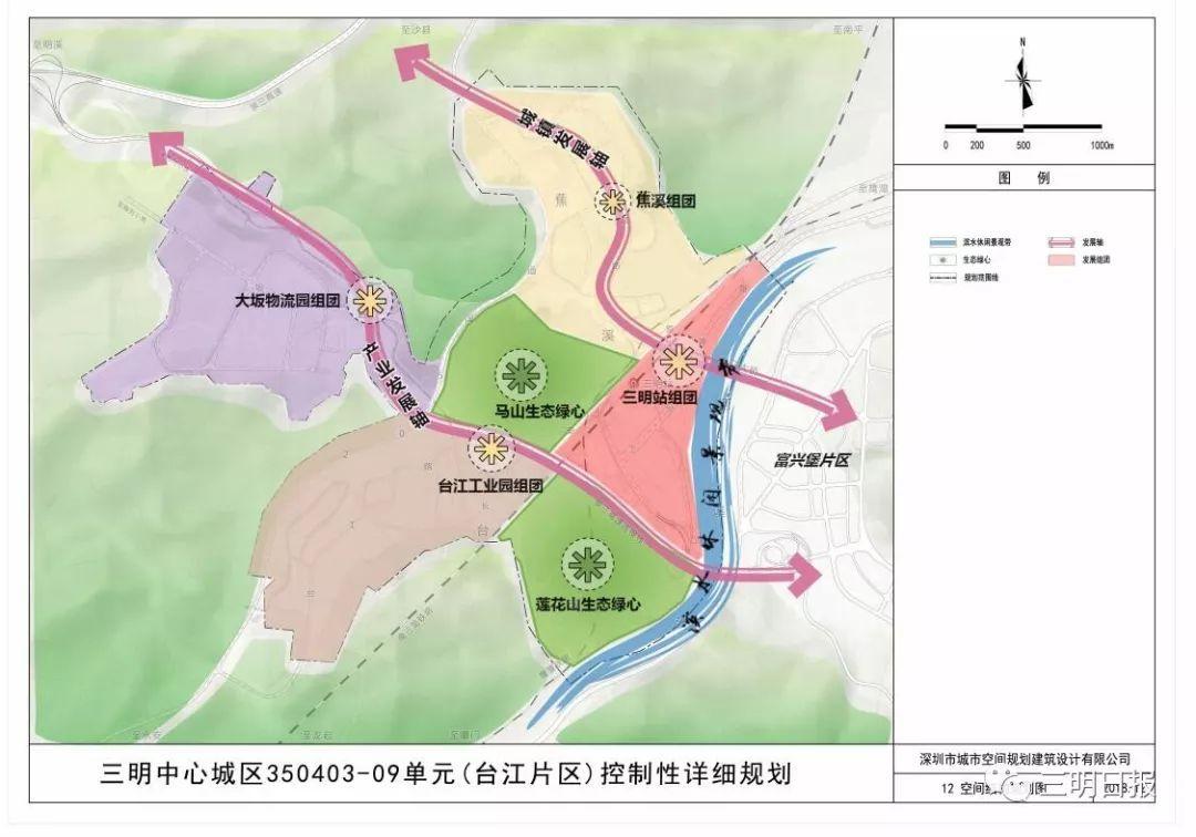 正在公示!三明中心城区台江片区将这样建设