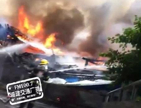 突发!福州元洪城一处民房起火,11辆消防车出动救援
