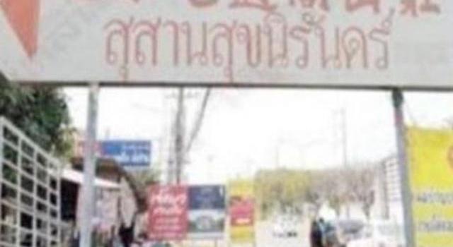 泰国婴儿尸体被盗是怎么回事 11具遗体下葬后不翼而飞
