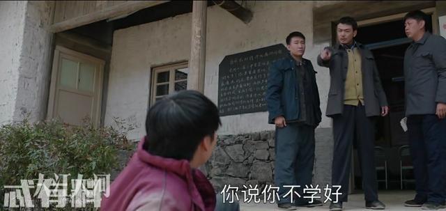 """大江大河:杨巡变""""坏"""" 心术不正雷东宝直接揍"""