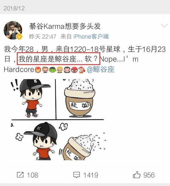 张恒否认吃软饭,郑爽小号遭泄露,两人互相点赞打气