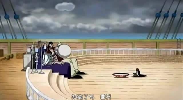 海贼王:四皇都有多高 最高的并非凯多,红发垫底意料之中