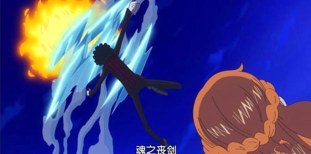 海贼王866集:乔巴转职为高防肉盾 硬扛大妈攻击