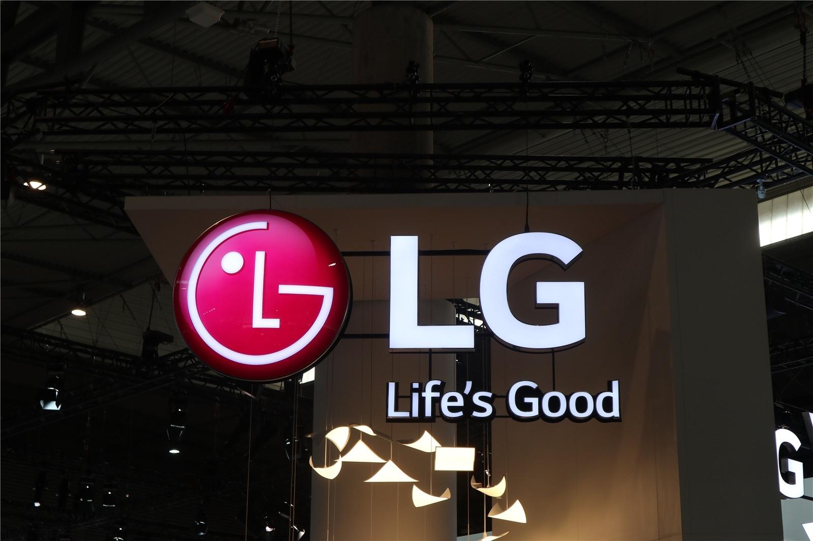 LG參與韓國反壟斷部門對高通訴訟:案值1.03萬億韓元