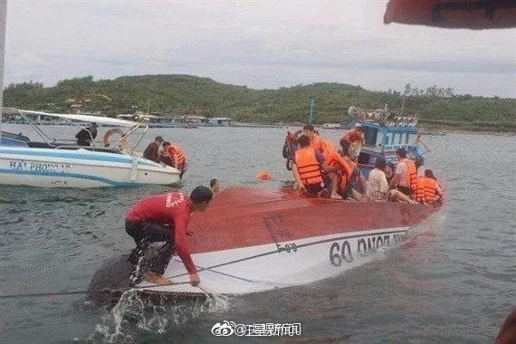 中国游客越南翻船怎么回事?中国游客越南翻船1死1伤详细过程曝光