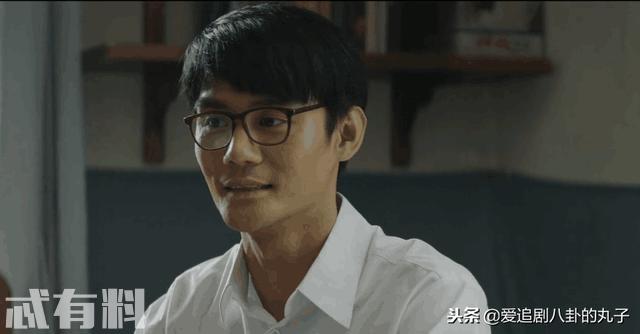 """《大江大河》宋运辉撩妹技能开挂 网页:难道是""""赵医生""""附体了?"""