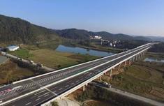 好消息!福建多条高速公路即将通车!有经过你家乡吗?