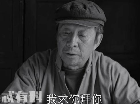 大江大河老叔为什么选择自杀 村民为什么开始孤立雷东宝
