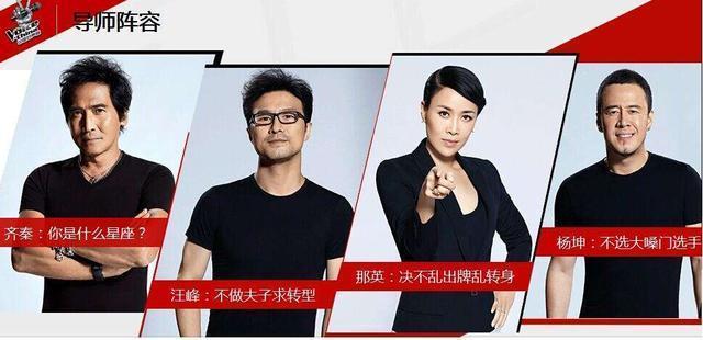 中国好声音导师汪峰刘欢等去湖南卫视《歌手》当选手三大缘由