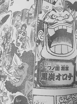 《海贼王》第929话情报,大蛇将军露脸,山治对上德雷克!
