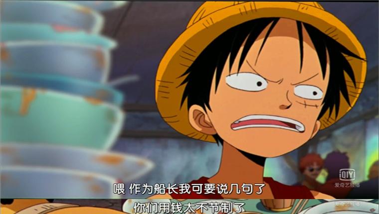 海贼王:草帽一伙七大趣事 知性罗宾竟是灵魂画手