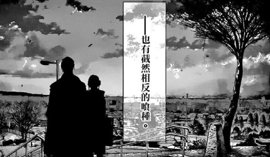 东京RE:这些人结局终成眷属 绚都雏实生了9个娃