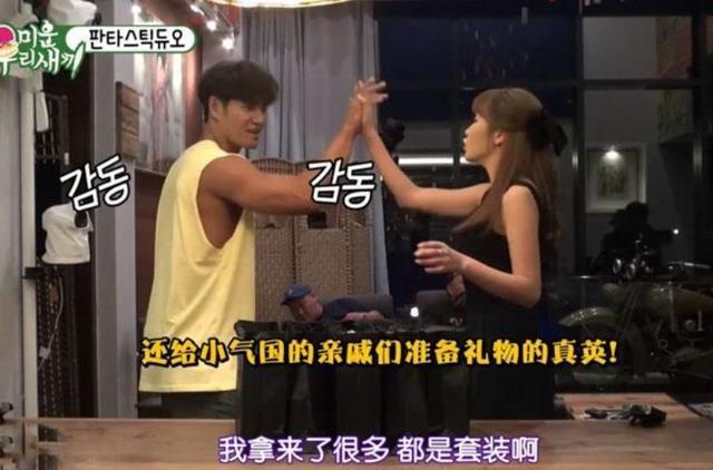 金钟国洪真英成最佳cp,节目中粉红满满,原来尹恩惠已成过去式