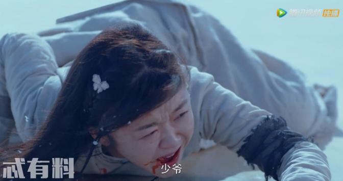 将夜大结局:夏侯吃了西陵给的秘药 作茧自缚被害死