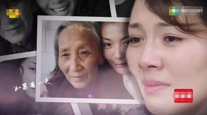 王珂送刘涛的礼物让全场泪崩,刘涛:我愿意用一切交换见她一面