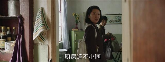 大江大河:程开颜戴娇凤那么主动开放 为什么婚前也不与男友同居
