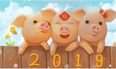 2019年元旦祝福语短信,元旦祝福语大全表情包小仓鼠蛋糕微信朋图片