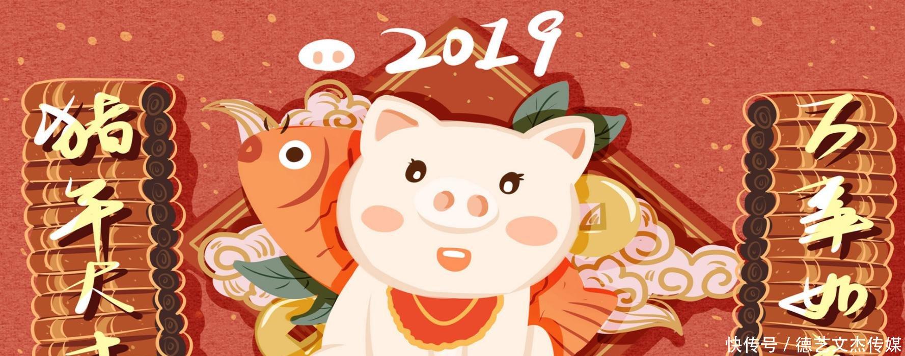 2019年元旦祝福语大全,元旦送给朋友的问候语精简语句