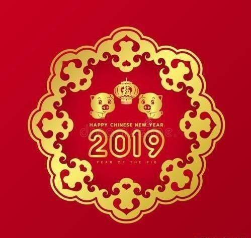 2019年元旦快乐祝福语,2019猪年新年祝福语4