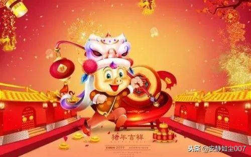 猪年春节图片手绘
