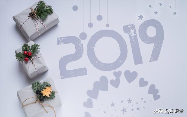 2019年新年祝福语简短一句话大全 精选10条元图片