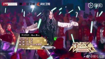 张惠妹被认成韩红怎么回事?现身跨年演唱会胖到唱歌喘不上气