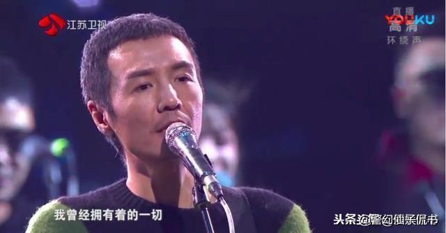 """延禧攻略跨年晚会集体假唱什么情况?许凯被封假唱""""王者""""!"""
