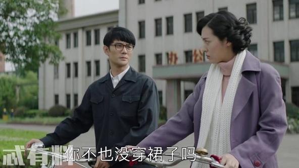 大江大河杨巡与戴娇凤彻底分道扬镳 戴娇凤结局是什么