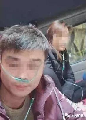 货车司机夫妇西藏拉货缺氧去世 当地市长做出批示
