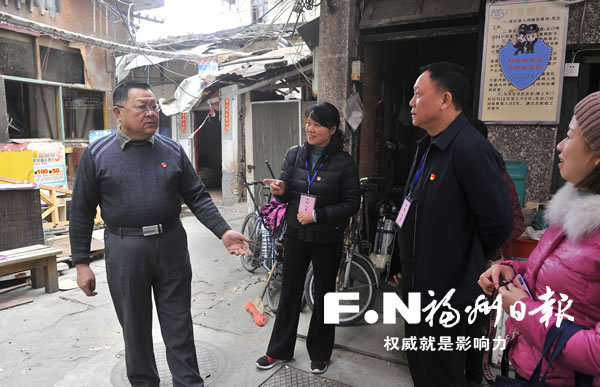 福州台江南公园片区房屋征收签约率超93%