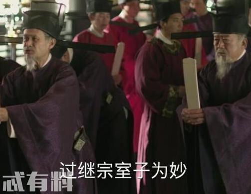 知否兖王和邕王在历史上有人物原型吗 宋仁宗把皇位传给谁了