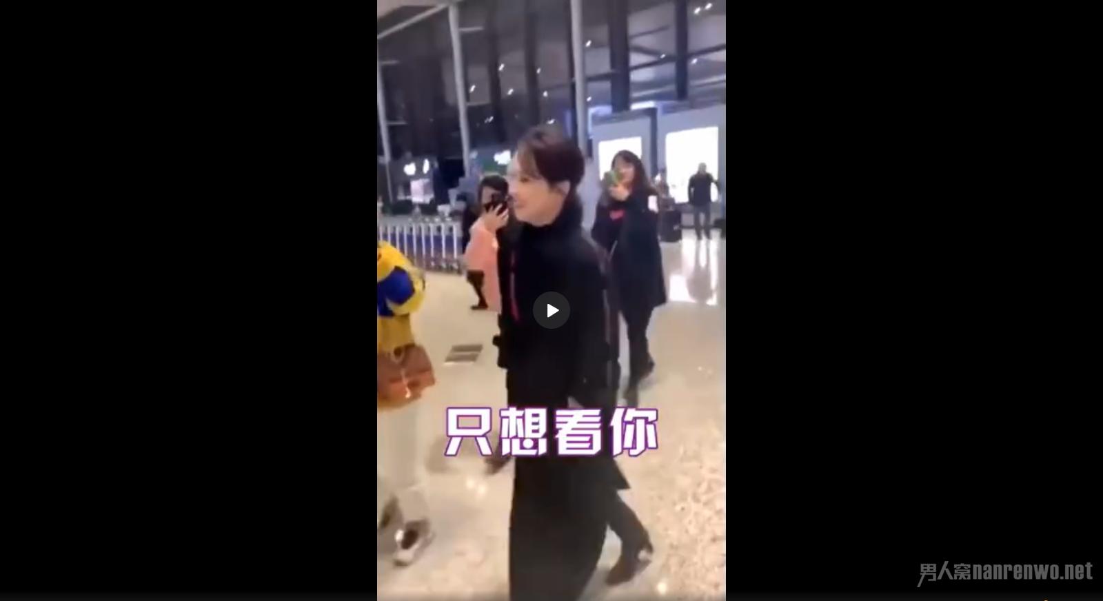 机场热心艺人佟丽娅