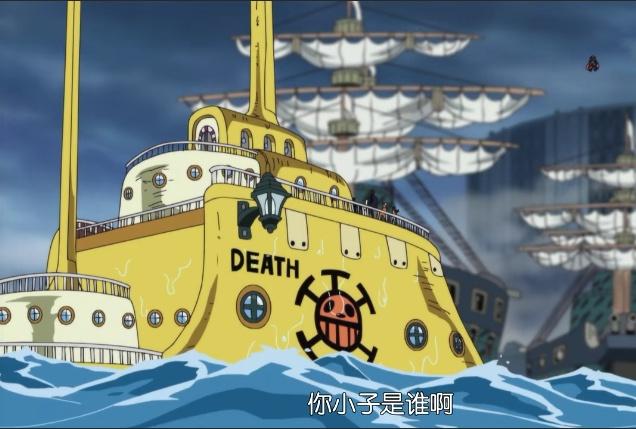 海贼王:造价不菲的海贼船盘点 史诗级的船奥尔·杰克斯森号