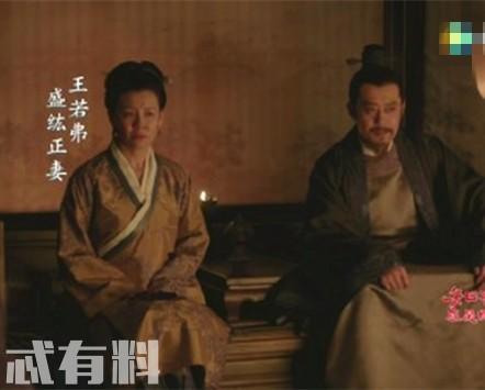 知否:大娘子的结局是什么 王若弗扮演者刘琳还演过哪些剧