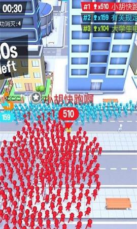 拥挤城市CrowdCity高分攻略 拥挤城市中文安卓电脑版下载地址