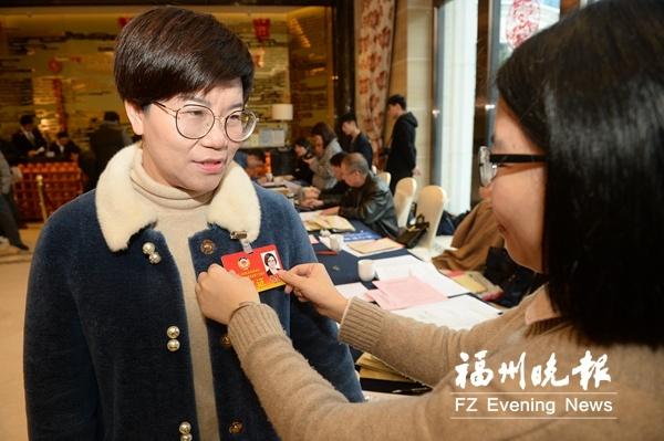 福州两会:政协委员3日报到 提交提案272件