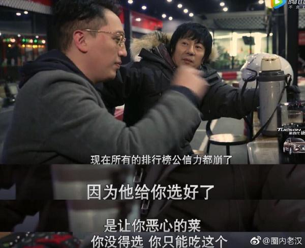 郑钧炮轰音乐排行榜原因是什么?郑钧为什么说音乐排行榜没公信力