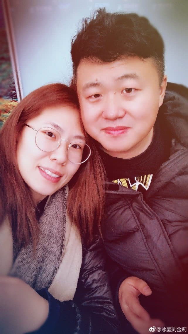 冰壶名将刘金莉晒与男友甜蜜合照 坦承2018收获爱情