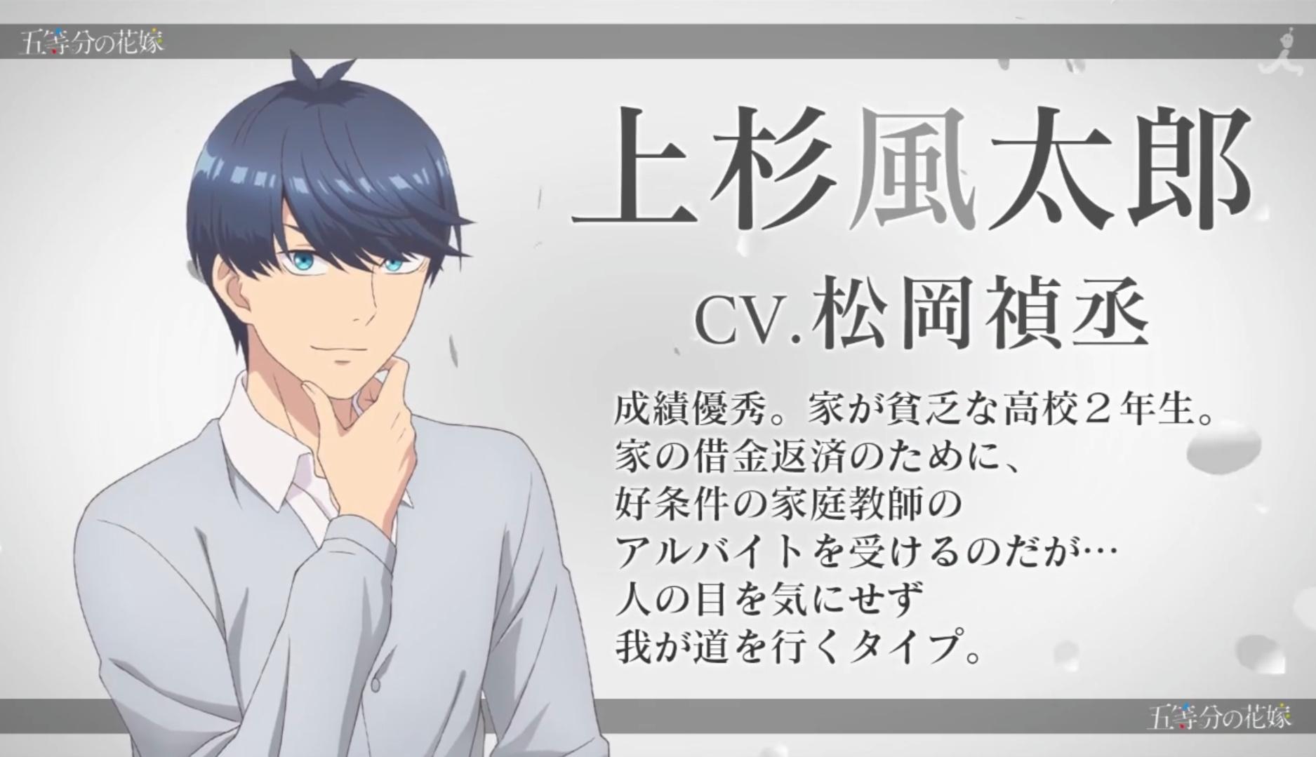 一月新番:请停止你的松冈行为,只能要一个!