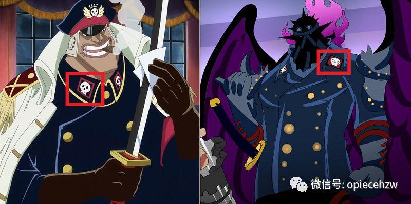 """除此以外,还能够看到KING的头上是被火焰所环绕着的,而这也应该是与恶魔果实的能力有关,因为正常人是无法随意操控火焰的。那么KING究竟会是什么果实呢?从现在所出现的恶魔果实能力者来看,既拥有翅膀又能燃烧的人物就只有马尔科了。马尔科的恶魔果实可以将自身变成不死鸟,拥有再生的能力。幻化成的火焰被称为""""再生之炎"""",可以使伤口快速的愈合。"""