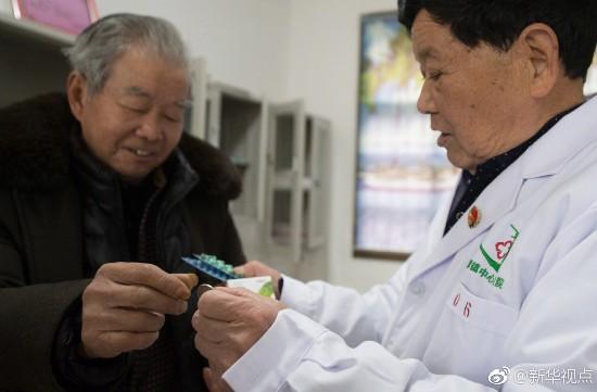 一元村醫什么意思 七旬村醫看病配藥只收一元錢 30多年不漲價