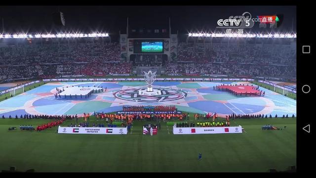 2019亚洲杯揭幕 CCTV5全程直播 全赛程 金牌榜 排名