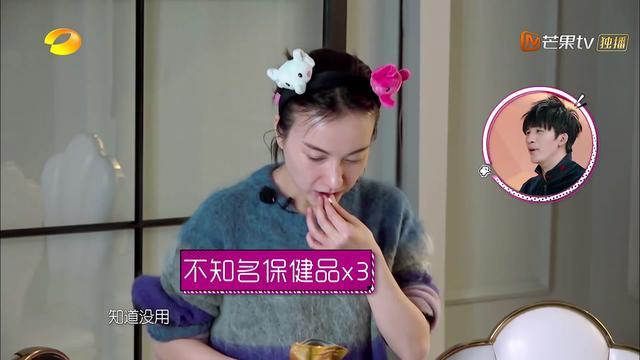 吴昕养生需要仪式感,泡脚前化妆,李维嘉拆台:这妆有点浓!