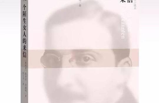 翻译家张玉书逝世缘故原由是什么,张玉书小我私家材料逝世怎样回事