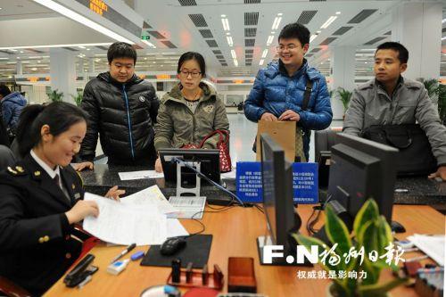 福州:优化营商环境 激活一池春水
