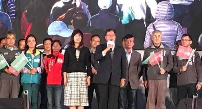 """尴尬!民进党惨败当天胜选县市长候选人竟""""密商""""这件事"""