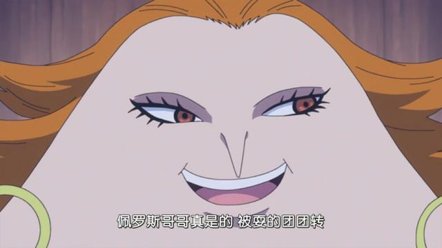 海贼王:斯慕吉划水原因曝光 芙兰佩是爱上卡二
