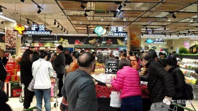 近期三明郊区住民食品货丰价稳!1月3日代价监测数据宣布