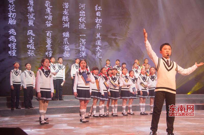 宁德举行中华经典诵读晚会 提拔未成年人性德情操